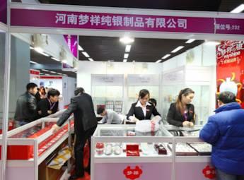 2012北京国际璀璨珠宝展览会