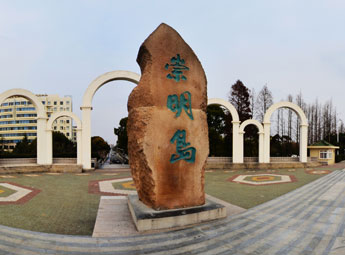 崇明岛成陆已有1300多年历史,现有面积为1041.21平方公里,海拔3.