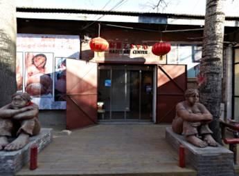 北京798艺术区(二)