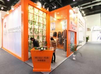 2013中国国际裘皮革皮制品交易会