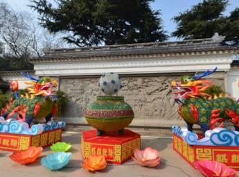 上海古漪園