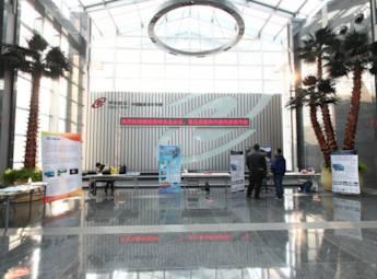 北京智慧旅游需求与产业对接——景区专场