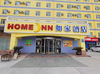 北京如家快捷酒店