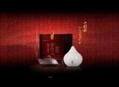 北京一茗茶業動景展示