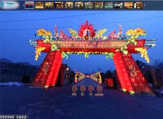 北京紅櫨山莊動景展示