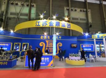 2013上海国际五金展(二)