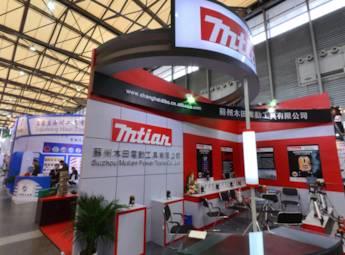 2013上海国际五金展(一)