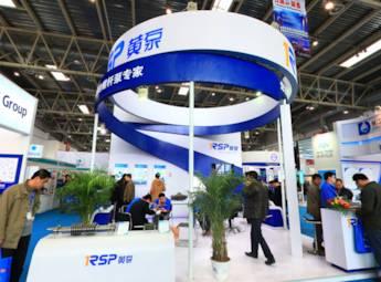 2013第13届中国国际石油石化技术装备展览会(一)