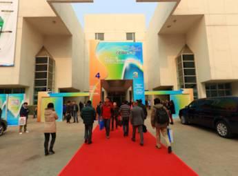 2013中国国际广播电视信息网络展会(二)