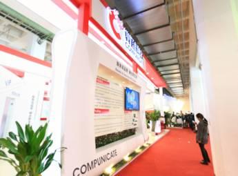 2013中国国际广播电视信息网络展会(一)