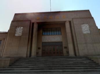 北京天文馆