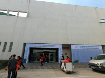 2013第17届中国国际婚纱及摄影器材博览会
