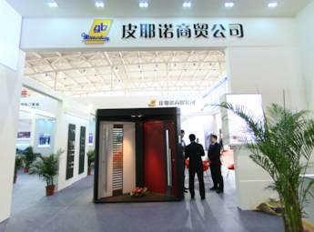 2013中国(北京)品牌木门窗博览会