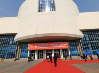 2013北京国际烘焙、冰淇淋与食品加工包装展览会