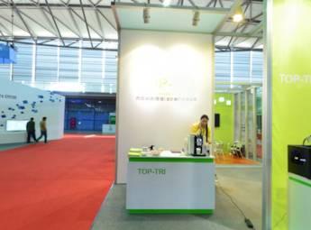 2013上海国际家电展