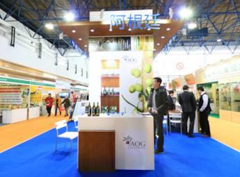 第十四届世博威·中国国际健康产业展览会