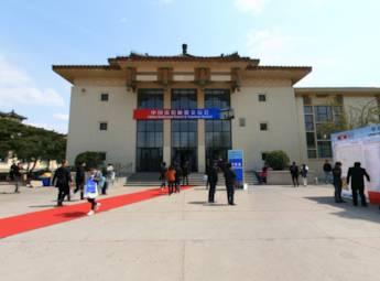 2013中国出境旅游交易会(一)