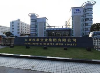 江西泓泰企业集团有限公司