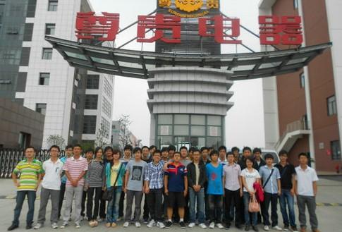 上海尊贵电器有限公司