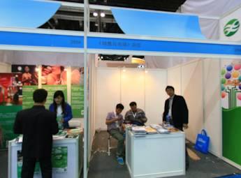 第15届中国特许加盟展览会(一)