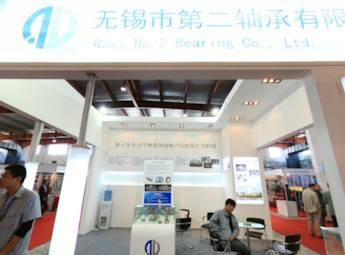 2013北京国际机电五金博览会