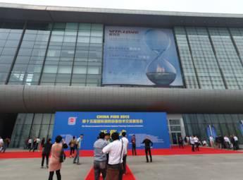 2013第十五届国际消防设备技术交流展览会