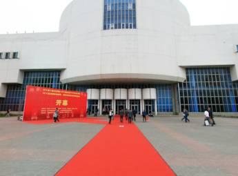 2013第六届亚洲(北京)国际物联网展览会