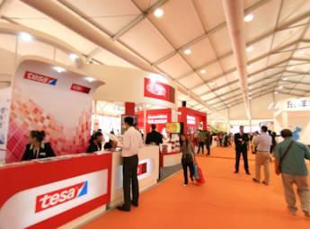 2013第八届北京国际印刷技术展览会