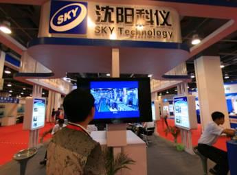 2013第十二届国际真空展览会