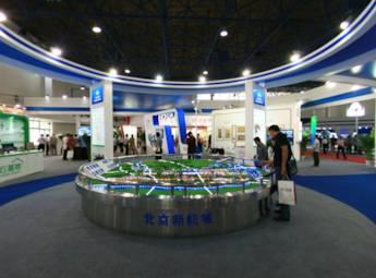 第十六届中国北京国际科技产业博览会\2馆