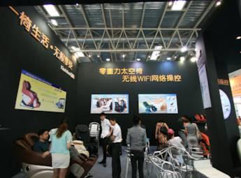 2013第31届中国国际体育用品博览会