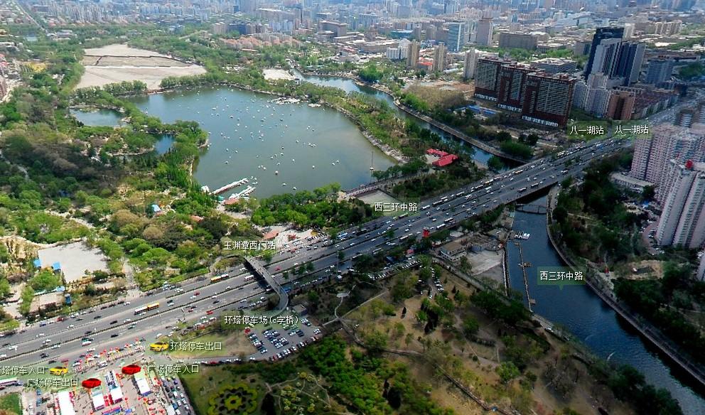 北京中央电视塔