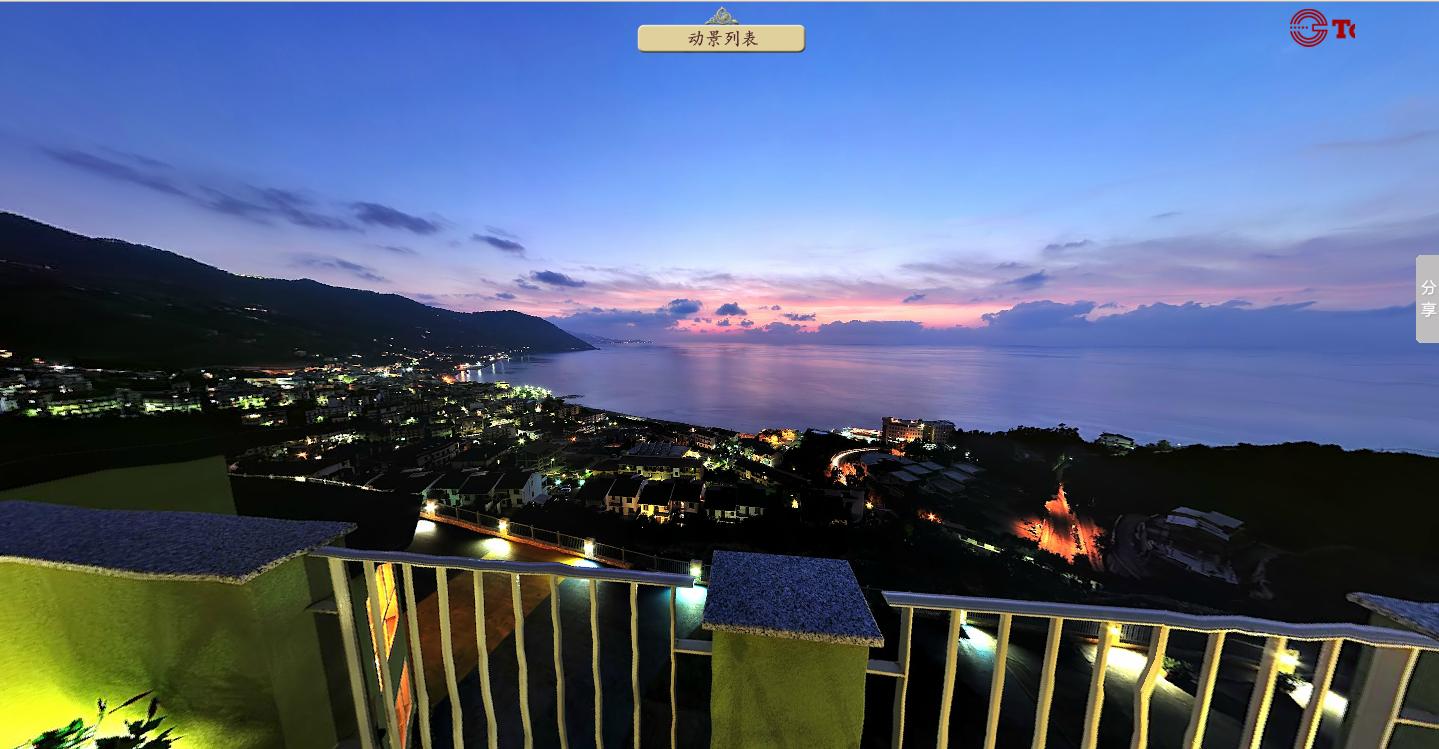 三亚海景酒店