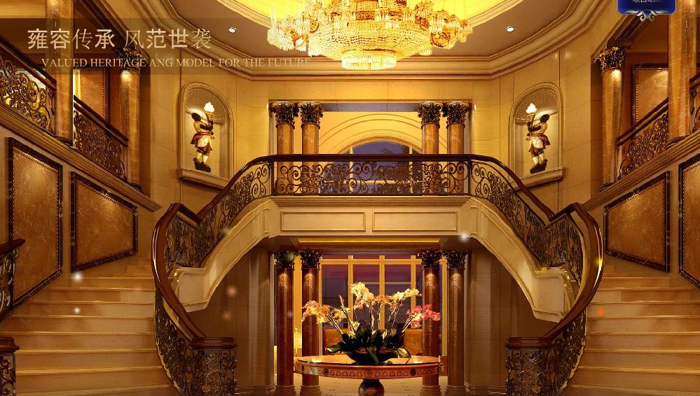 中洲国际控股集团公司