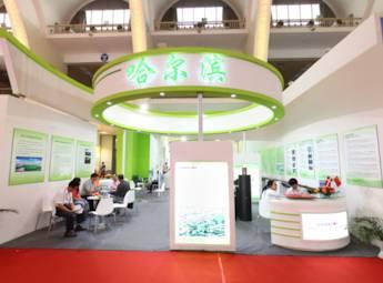 2013中国北京供热节能与新能源应用产业博览会