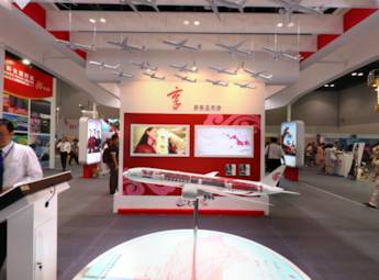 2013北京国际旅游博览会