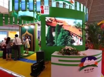 中国·兰州拉面网络展厅