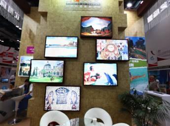 以色列网络展厅