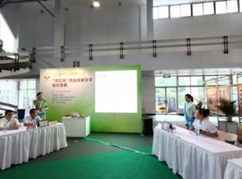 河南双汇网络展厅