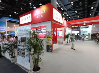 2013北京国际旅游博览会(二)
