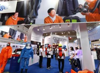 2013第四届中国国际安全生产应急救援技术与装备展