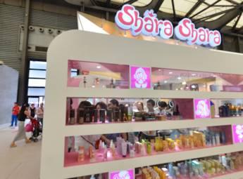 2013上海国际美容美发交易博览会(一)