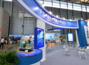 2013风电展