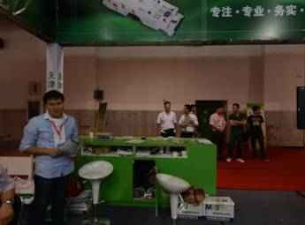 天津朗誉科技发展有限公司