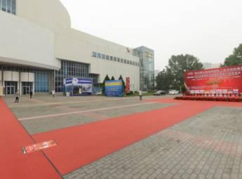 2013年第九届亚洲国际工业自动化展览会