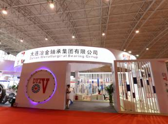 2013第九届中国(北京)国际煤炭装备及矿山技术设备展览会