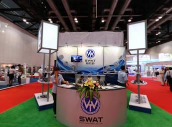 斯瓦特汽车零部件有限公司