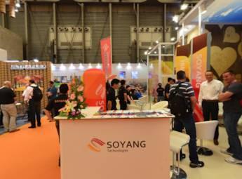 2013广告设备技术博览会