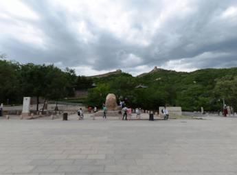 八达岭长城风景名胜区