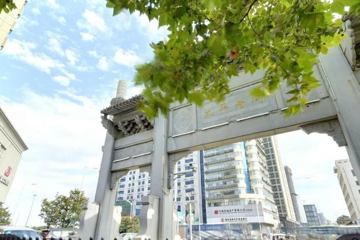 武漢長沙太平街